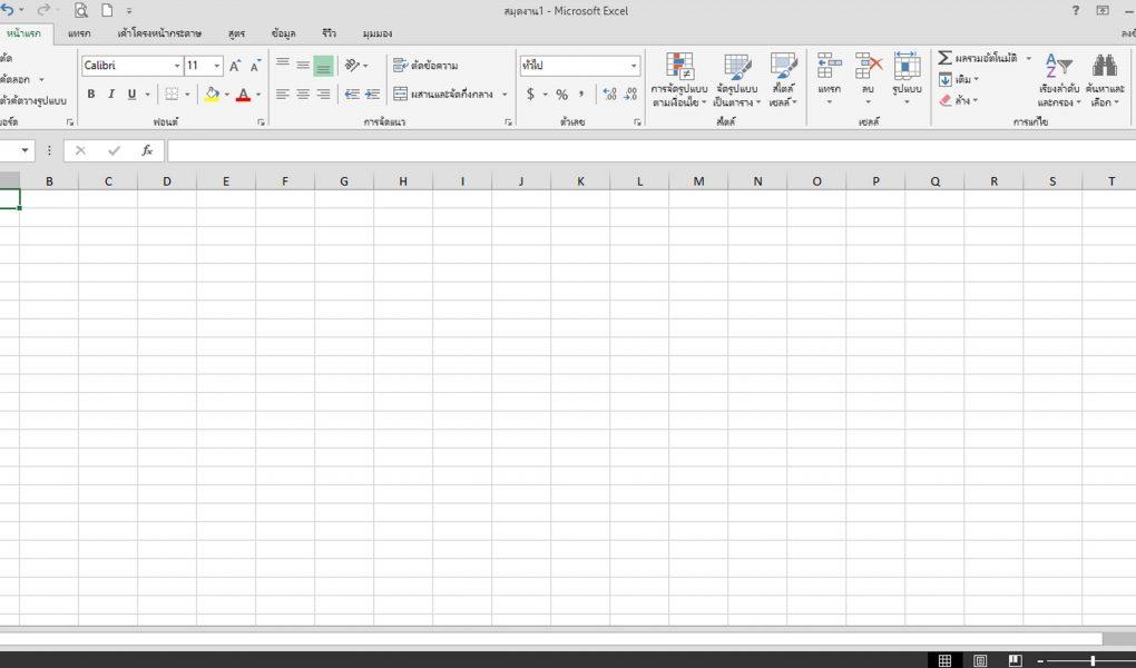 tab sheet ใน excel หายไป, tab, tab sheet, excel,